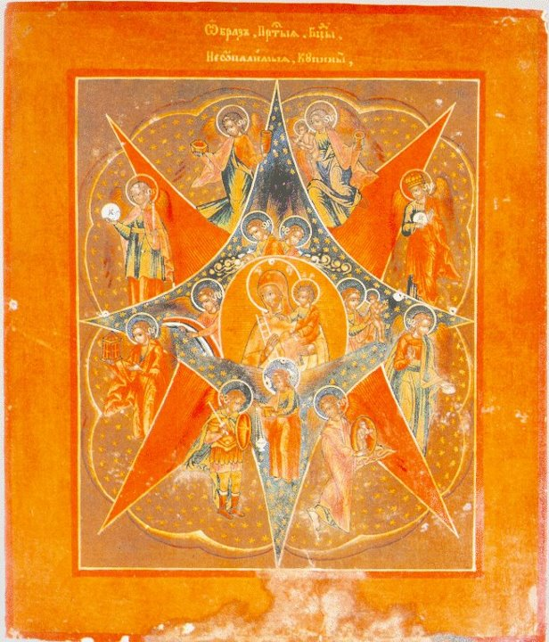 despre iubire - Sf. Ioan Scãrarul